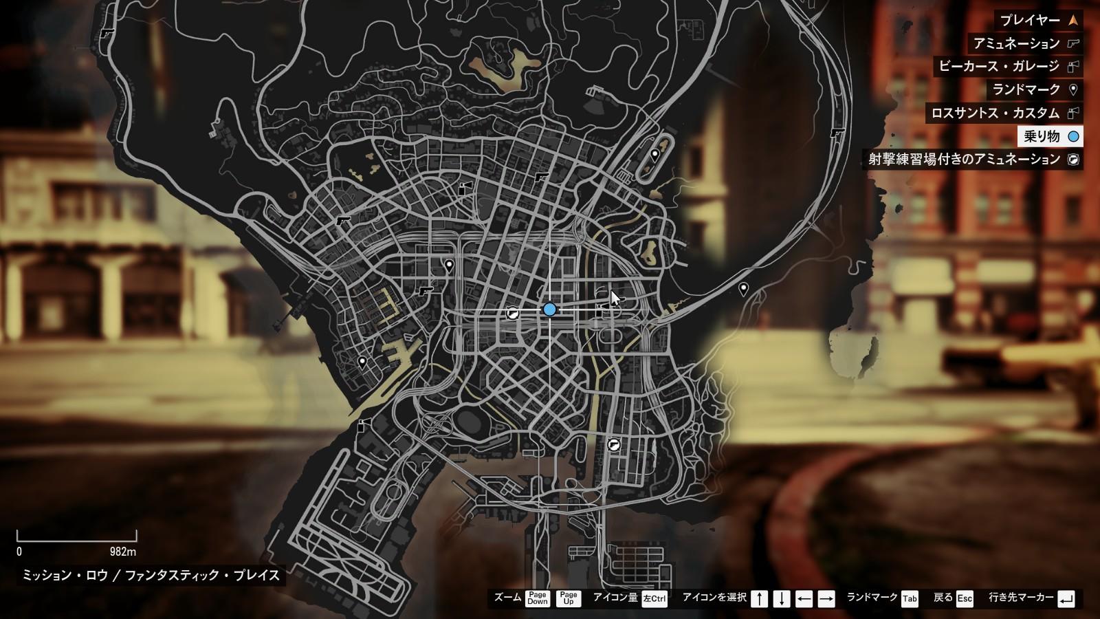 GTA ガントレット ミッション・ロウ 地図