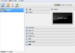 virtualbox17